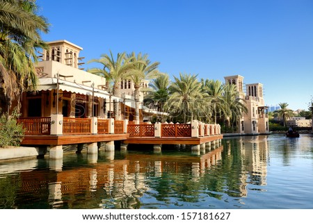 View of the Souk Madinat Jumeirah, Dubai, UAE - stock photo