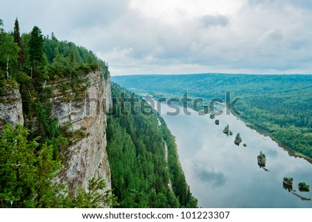 View of the Vishera river from the Vetlan cliff. Perm Krai. Russia. - stock photo