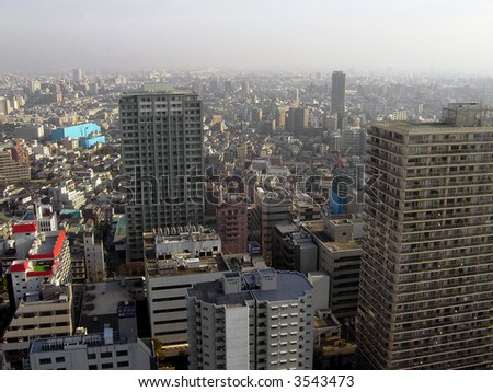 View of Tokyo - stock photo