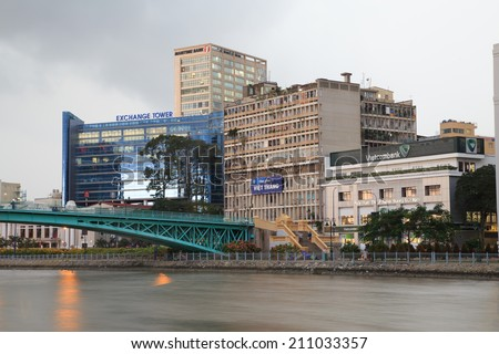 View of towers in Ho Chi Minh City on 15 August 2014: A beautiful view of Exchange tower, Vietcombank and Viet Thang company in Ho Chi Minh City - stock photo