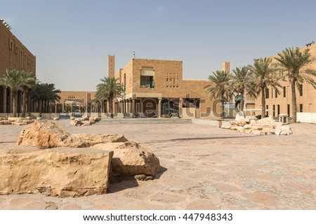 View on Deera, Chop-Chop or Safat Square from Masmak Fort site - former beheading place in the center of Riyadh, Saudi Arabia - stock photo