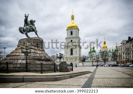 View on Hetman Bogdan Khmelnitsky monument and Saint Sophia Cathedral on Sofia square in Kyiv, Ukraine - stock photo