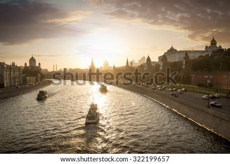 View on Moscow from a bridge near Red Square - stock photo
