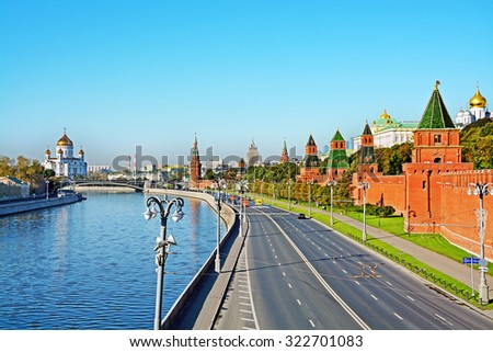 View on Moscow river and Kremlin in Moscow, Russia - stock photo