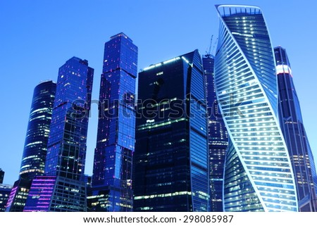 View on skyscrapers Moscow city business centre, Moscow, Russia - stock photo