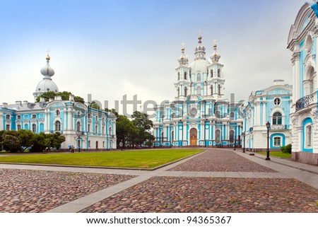 View on Smolnyi  cathedral (Smolny Convent) St. Petersburg - stock photo