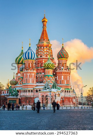 View on St. Basil's Cathedral in Moscow, Russia - stock photo