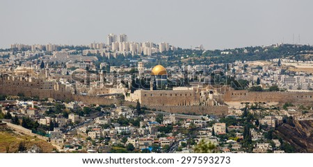 View on Temple mount in Jerusalem, capital of state Israel from southern side - stock photo