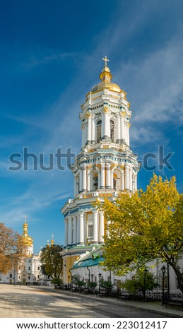 View the Kiev-Pechersk Lavra Orthodox monastery, Kiev, Ukraine - stock photo