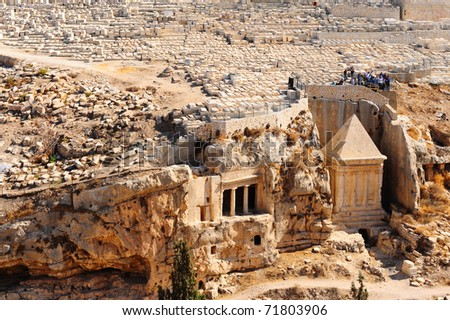 View to Ancient Jewish Cemetery and  The Tomb Of Zechariah - stock photo