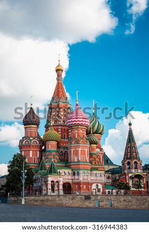 View to Cathedral of Vasily the Blessed (Saint Basil's Cathedral) in summer morning - stock photo