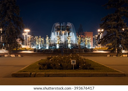 View to fountain of friendship of peoples on VDNH (Exhibition of Achievements of National Economy) in the night - stock photo