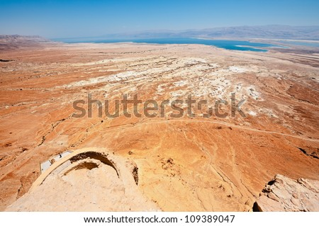 View to the Dead Sea from the Ruins of the Fortress Masada, Israel. - stock photo