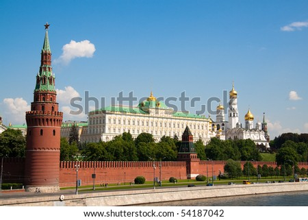 View to the Kremlin from the river - stock photo
