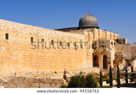 View to the Temple Mount and Jerusalem Archaeological Park - stock photo