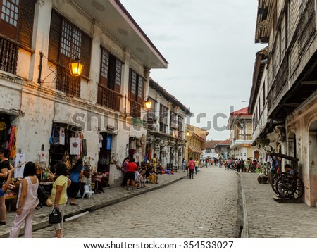 VIGAN, PHILIPPINES - July 24, 2015: The City of Vigan at twilight. It is a World Heritage Site in that it is one of the few Hispanic towns left in the Philippines. It has a population of 47,246 - stock photo
