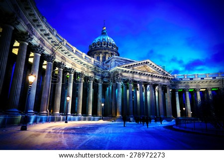 Vignetting Photo of Kazan Cathedral in St. Petersburg Russia - stock photo