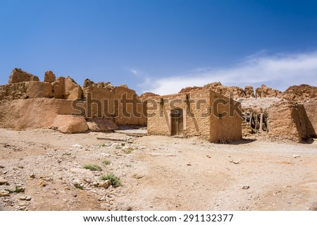 village in the Middle East - stock photo