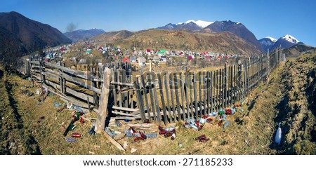 Villagers Transcarpathia throw trash in the same place and live on a background of mountains and pure nature - In Kolochava no special places for recycling.  large cultural and environmental issues. - stock photo