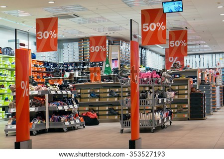 VILNIUS, LITHUANIA - DECEMBER 19, 2015: Deichmann shoes discounts in xmas Panorama hyper market. Brand established in 1913.  Deichmann stores can be found in 22 countries in Europe and the USA - stock photo