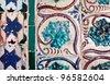 Vintage azulejos (ancient tiles) with plant motifs from Palacio da Vila de Sintra - Pertugal - stock photo