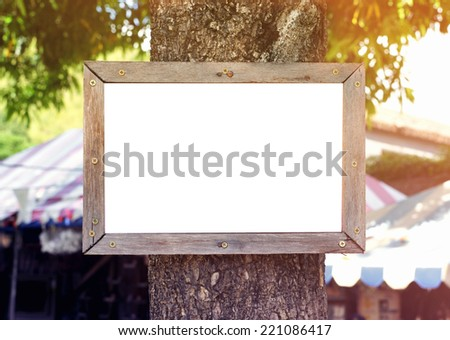 vintage blank wooden announcement frame - stock photo