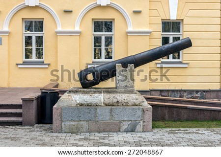 Vintage cannon  in Daugavpils fortress - stock photo