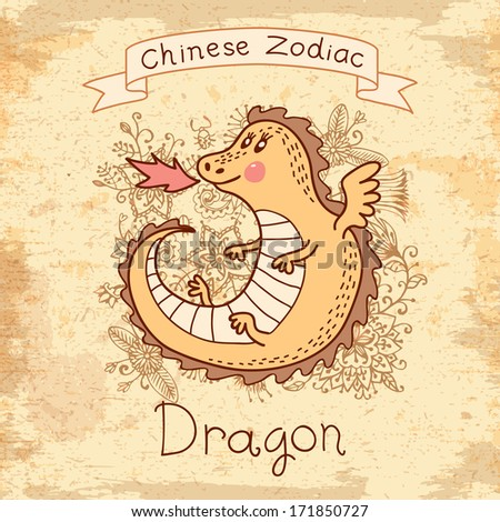 Vintage card with Chinese zodiac - Dragon. - stock photo