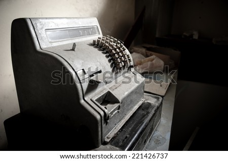 Vintage cash machine - stock photo