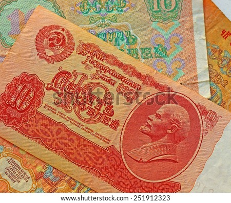 Vintage CCCP SSSR ten Soviet russian rubles chervonets banknote. Abstract money background. - stock photo