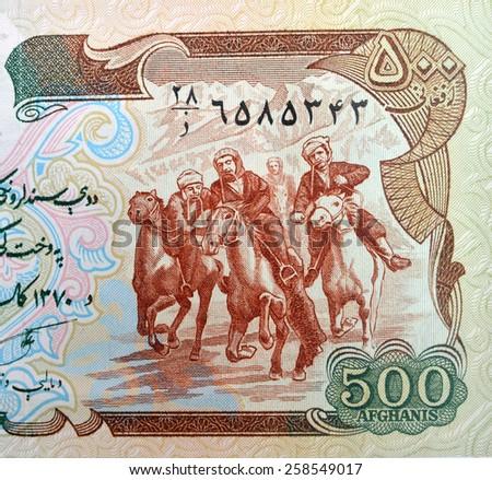 Vintage elements of old paper banknotes, Afghanistan. 500 afghanis - stock photo
