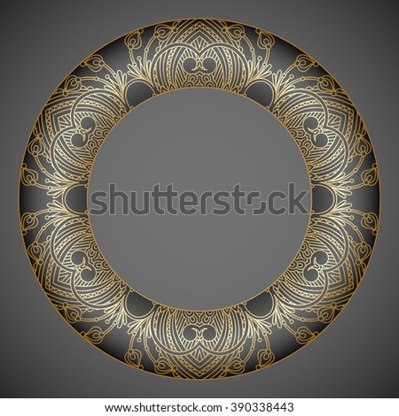 Vintage floral decorative element for design, print. Raster vintage. - stock photo