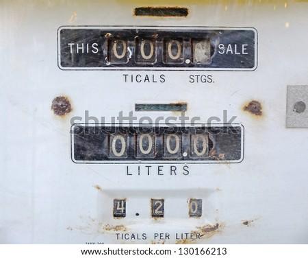 Vintage gas pump - stock photo