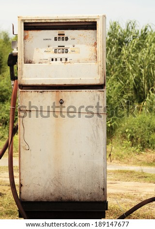 Vintage gas station in farm - stock photo