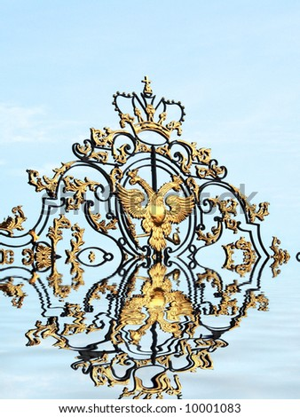 Vintage gate reflected in the water - stock photo