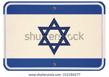 Vintage Israel metal sign - stock photo