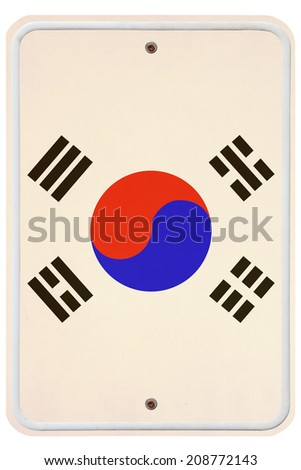 Vintage Korea metal sign - stock photo