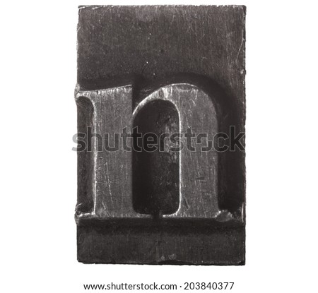 Vintage Letterpress typeset close up macro of the lower case letter n - stock photo