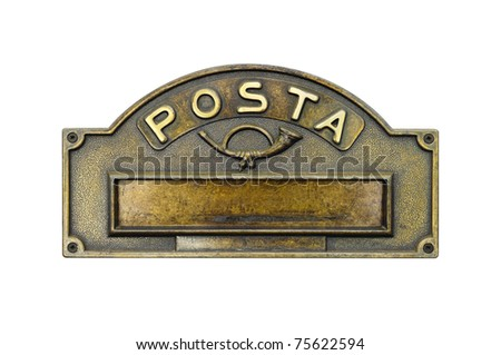 Vintage Mailbox Plate - stock photo