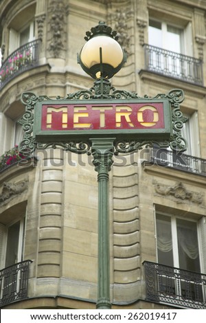Vintage Metro Sign, Paris, France - stock photo