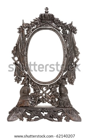 vintage patterned metal  frame for mirror isolated on white background - stock photo
