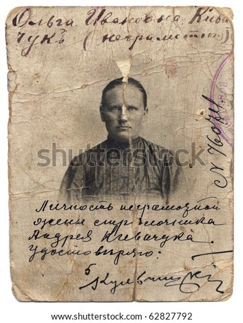 Vintage photo of  woman peasant passport (Russia, end of 19th century) - stock photo