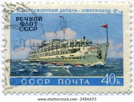 vintage postage stamp world ephemera - stock photo