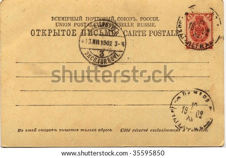 Vintage postcard with stamps and postmarks - stock photo