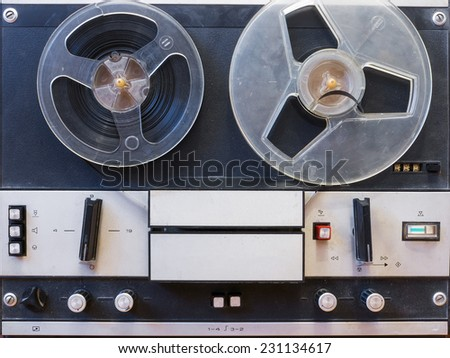 Vintage reel to reel tape recorder - stock photo