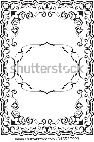 Vintage scroll frame is isolated on white - stock photo