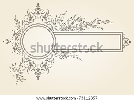 vintage signboard with laurel leaves - stock photo