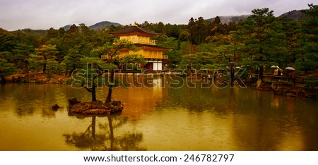 Vintage style image of the Kinkakuji Temple (The Golden Pavilion) in Kyoto, Japan - stock photo