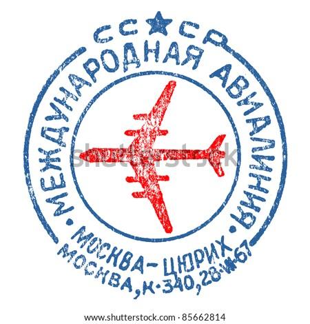 Vintage USSR postage meter stamp - stock photo
