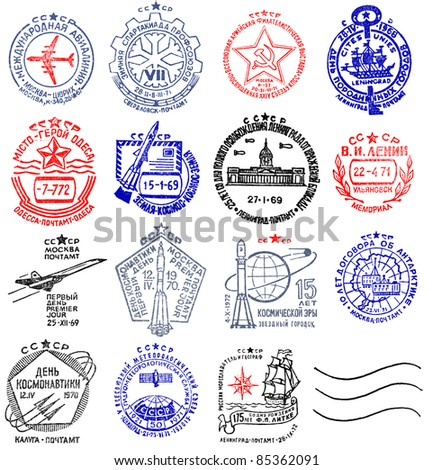 Vintage USSR postage meter stamps collection - stock photo